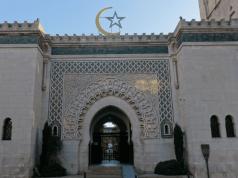 Grande Mosquée de Paris, CFCM