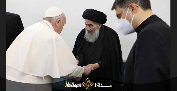 Ayatollah Sistani, Pape
