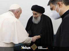 Pape François, Ayatollah Sistani