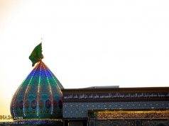 Karbala, position de l'Imam Mahdi (AS)