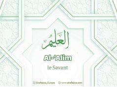 Al-'Alim