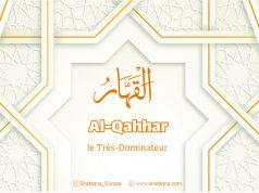 islam, Saint Coran