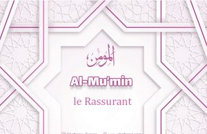 islam, Saint Coran, Imam Ali