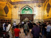 sanctuaire sacré de l'Imam Ali (AS) , Ramadan 2021