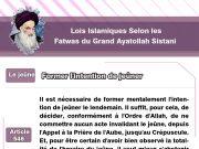Grand Ayatollah Sistani, jeûne