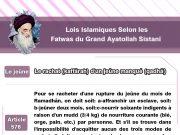 Grand Ayatollah Sistani , jeûne