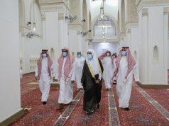 Arabie saoudite; imams de mosquées