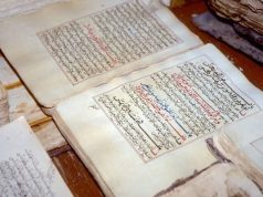 Irak:, Astan Hosseini (AS), manuscrits ,Bagdad