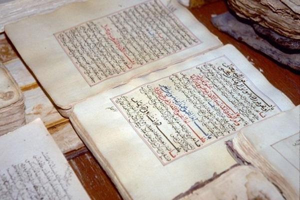 Irak:, Astan Hosseini (AS), manuscrits ,Bagdad
