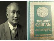 Saint Coran, islam, Abdullah Yusuf Ali