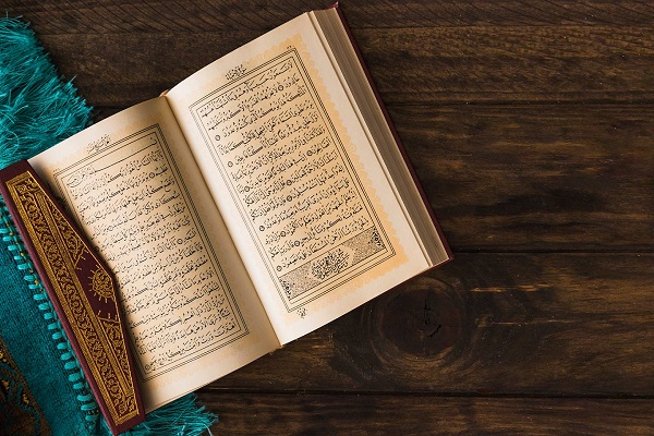 Suède, Ramadan