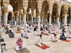 Mosquée du Prophète (p), Arabie saoudite, Ramadan