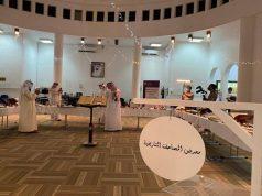 Émirats Arabes Unis, manuscrits coraniques