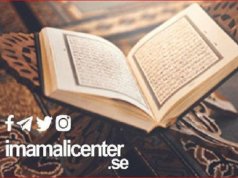 Compétition coranique , Ramadan ,Suède
