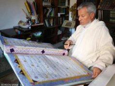 calligraphie, Coran