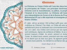 Chiisme