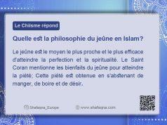 islam, Ramadan, Coran