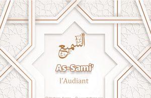 As-Sami'