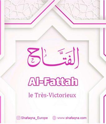 islam, Saint Coran, musulmans
