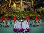 sanctuaire d'Aba al-Fadl al-Abbas , Ramadan