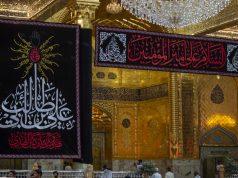 sanctuaire saint d'Abu al-Fadl al-Abbas , Ramadan