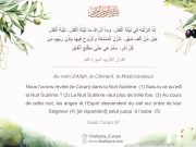 Sourate Al-Qadr