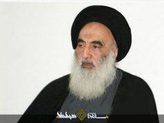 Grand Ayatollah Sistani, Aïd Al-Fitr