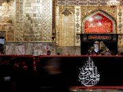 Najaf, sanctuaire sacré de l'Imam Ali (AS)