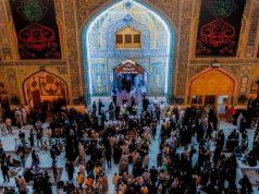 Imam Ali (A.S), Najaf