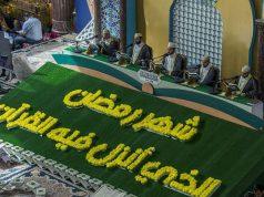 Dou'a al-Iftitah, ramadan
