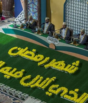 islam, Prophète (p), Dou'a al-Iftitah, musulmans