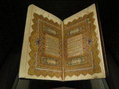Bibliothèque nationale du Qatar, écriture du Saint Coran