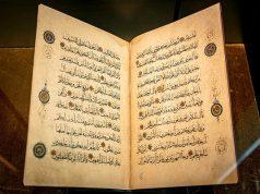 manuscrits rares du Coran, Sharjah