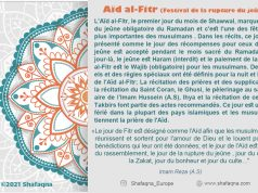 Aïd al-Fitr