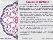 Révélation du Coran