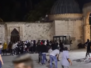 Jérusalem, Israel, France